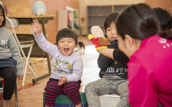 \令和3年度🎈児童発達支援利用児募集/