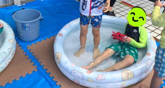 水遊び☆こどもトレーニングひろばしろやま